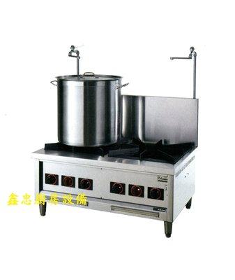鑫忠廚房設備-餐飲設備:全新雙口厚料高湯爐-賣場有快速爐-工作台-水槽-冰箱-烤箱-微波爐-煎板爐