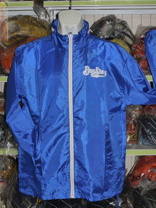 貳拾肆棒球--日本帶回日職棒橫濱海灣星複刻版便利型風衣外套