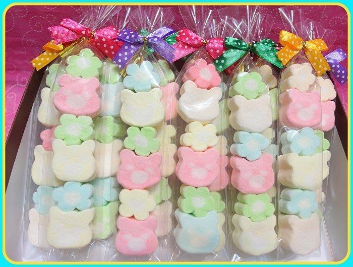 多款任選~大顆QQ熊~愛心型棉花糖~彩心蝶棉花糖~結婚禮小物~囍糖~二次進場~聖誕節~情人節~畢業謝師~贈品
