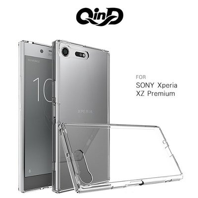 *Phone寶*QIND 勤大 SONY XZ Premium 雙料保護套 高透光 背殼 透明殼 防摔殼