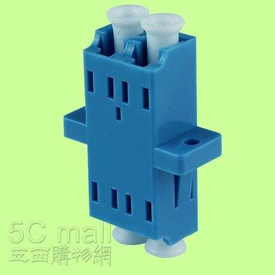 5Cgo【權宇】LC-LC 低損耗特殊耦合器 法蘭盤 光纖對接適配器 轉接頭 520597678683 50個一組 含稅