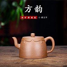 高鳴商城 宜興原礦降坡泥名家紫砂壺 手工方韻茶壺茶具   編號a005