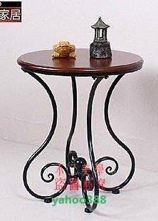 美學176歐式鐵藝茶幾 小圓桌 鐵藝電話桌 茶桌實木 邊幾角幾餐桌置物架花❖84111
