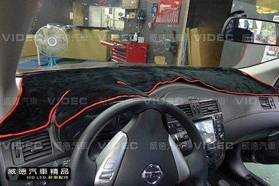 大台北汽車精品 金寶成 運動風 環保無毒避光墊 NISSAN BIG TIIDA 行車紀錄器 測速器 台北威德