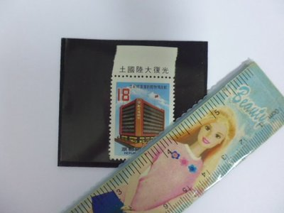 ///李仔糖紀念品*郵政博物館新郵票共1枚.有光復大陸國土銘文(k362-5)