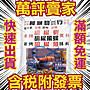 G0【魚大俠】AR021阿順師胡椒蝦粉胡椒粉(40...