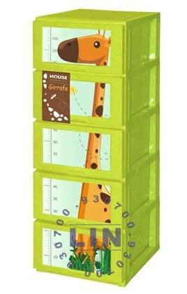 【品特優家具倉儲】B19-06收納櫃長頸鹿收納櫃TWFA05-1
