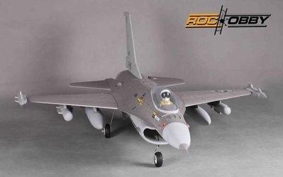 【河馬遙控】  F-16   涵道模型像真機  EPO  9週年慶免運 全套到手可飛