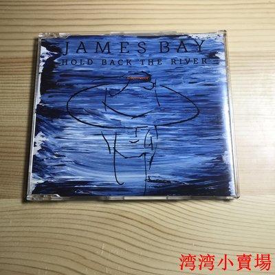 James Bay - Hold Back The River  現貨 薄盒灣灣小賣場、、