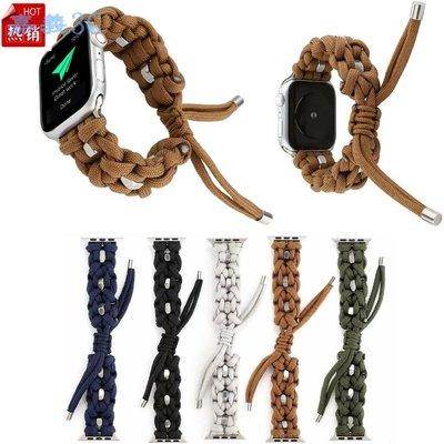 蘋果手錶尼龍編織錶帶 Apple Watch 123456代錶帶 運動休閒風 38 40 42 44mm替換腕帶