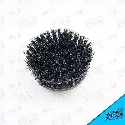 『好蠟』Cyclo Black Stiff Scrub Brush (Cyclo 黑色清潔刷,粗)