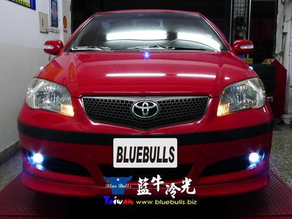 【藍牛冷光】06年小改款 VIOS H11魚眼霧燈 可搭配HID 天使眼 魔鬼眼 另有冷光踏板 LED車標 HUD