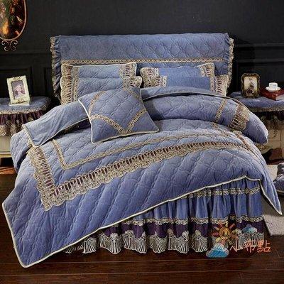 床罩四件套歐式蕾絲保暖夾棉加厚珊瑚絨水晶絨床裙四件套法萊絨床罩法蘭絨WYAMSS