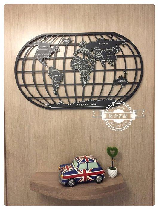 美式工業風 黑色鐵件世界地圖鐵藝壁飾 LOFT 地球儀經緯線掛飾牆面裝飾品海報壁貼航海地圖文青設計櫥窗陳列【歐舍家飾】