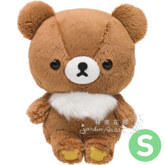日本SAN-X拉拉熊懶懶熊森林小小熊絨毛玩偶公仔【數量限定】--秘密花園