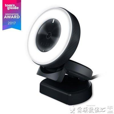 店長推薦❤直播攝像頭清姬高清電腦攝像頭遊戲主播直播美顏補光燈帶麥克風