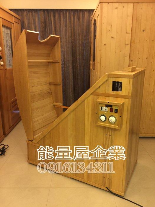 *能量屋企業*特價中 台灣實木製造 非汗馬塑膠製品 遠紅外線共振艙 蒸烤浴箱 另有能量屋 太空艙 岩盤浴 蒸氣設備