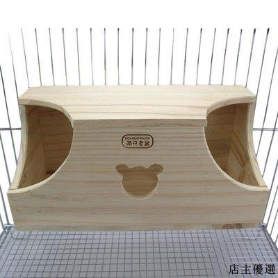 龍貓 蜜袋鼯 寵物用品 倉鼠籠 鼠籠 龍貓豚鼠兔子玩具睡房夫妻木屋龍貓情侶木屋龍貓情侶浴室睡房