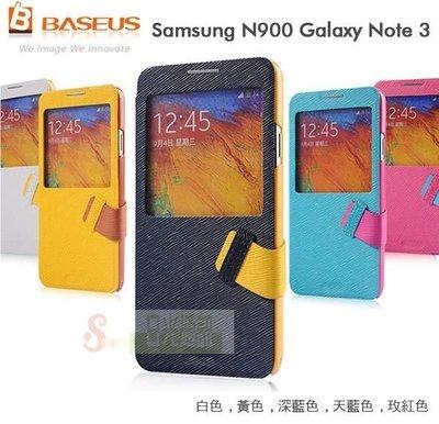日光通訊@BASEUS原廠 Samsung Note 3 Note3 N900 N9005 倍思信仰站立式開窗側掀皮套