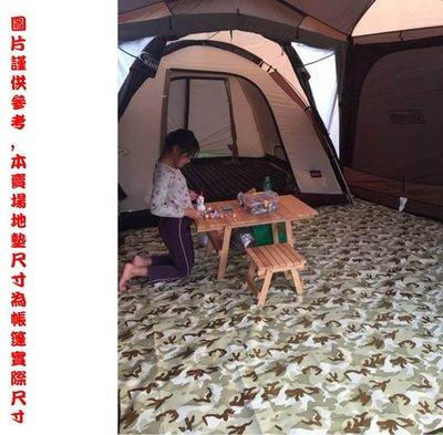FB銷售冠軍 /勃根地隧道式網屋(睡區)~防水地墊/咖啡色下單處