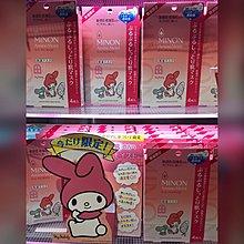 Co媽日本精品代購 現貨 美樂蒂限定版 MINON 胺基酸 氨基酸 保濕面膜 敏感肌 乾燥肌