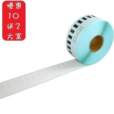 [12捲裝]29mm標籤貼紙適用:TTP-244plus/TTP-345/T4e/QL-570/QL-700/QL-720NW(DK-22210)
