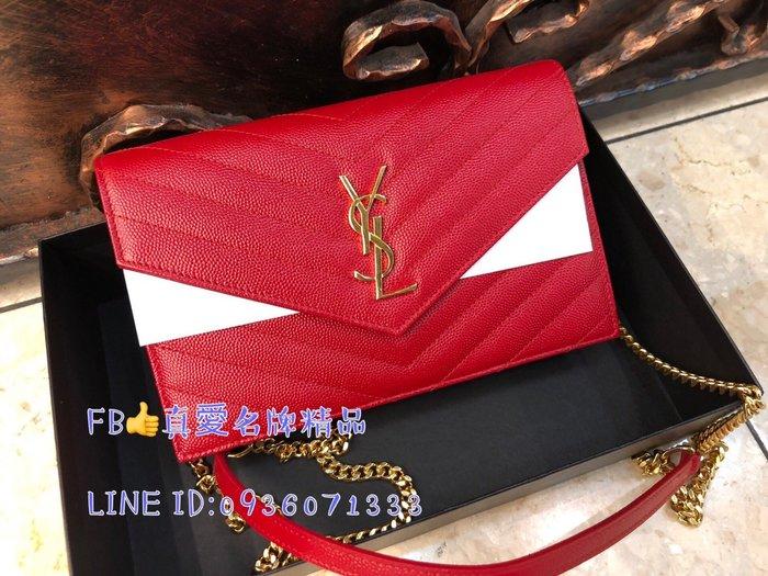 《真愛名牌精品》YSL Saint Laurent 393953 紅色 荔枝皮 斜條紋金鍊帶 肩背包(小)*全新*