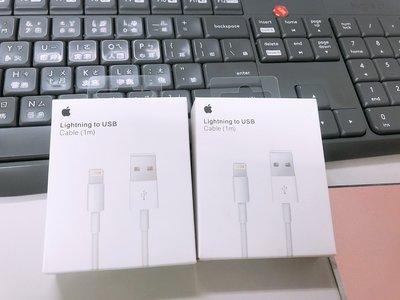 《阿玲》快速出貨Apple  iPhone X 8 7 6 原廠充電線 傳輸線 iPhone充電 快充線 iPad線