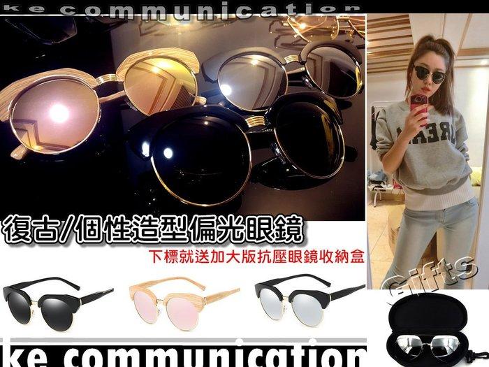 送抗壓眼鏡盒 男 女高質感半框 水銀 復古 獨特造型穿搭 個性 反光 偏光太陽眼鏡 墨鏡 明星愛用款 情侶款 百搭王凱益