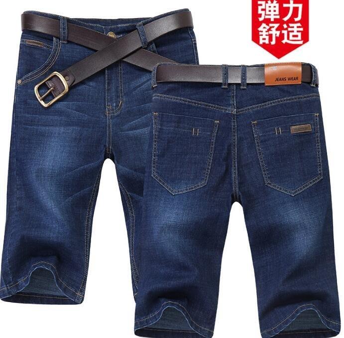 夏季薄款男士牛仔短褲男五分休閑牛仔褲子男寬松直筒馬褲七分中褲【小怪獸】