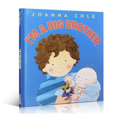 英文原版進口繪本 I'm a Big Brother 我是一個大哥哥兒童情緒 情商管理 溫馨親情讀物 二胎繪本睡前故事親