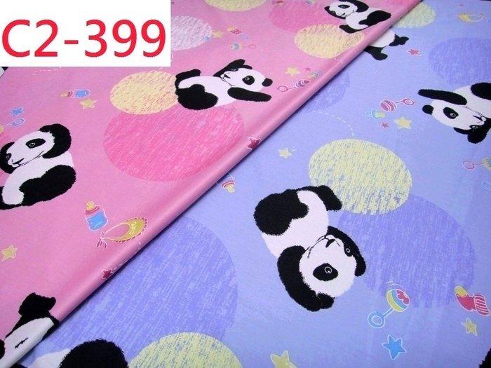(特價10呎400元) 布料零售批發 【CANDY的家2館】C2-399 可愛熊貓100%精梳棉印花床單被套窗簾料
