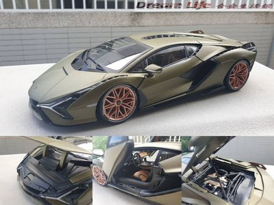 【Bburago 精品】1/18 Lamborghini Sian FKP 37 超級跑車~全新金屬綠色~特惠價~!