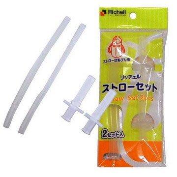 Richell-利其爾PPSU奶瓶用吸管配件/ 適合200ml/ 260ml/ 320ml 新北市
