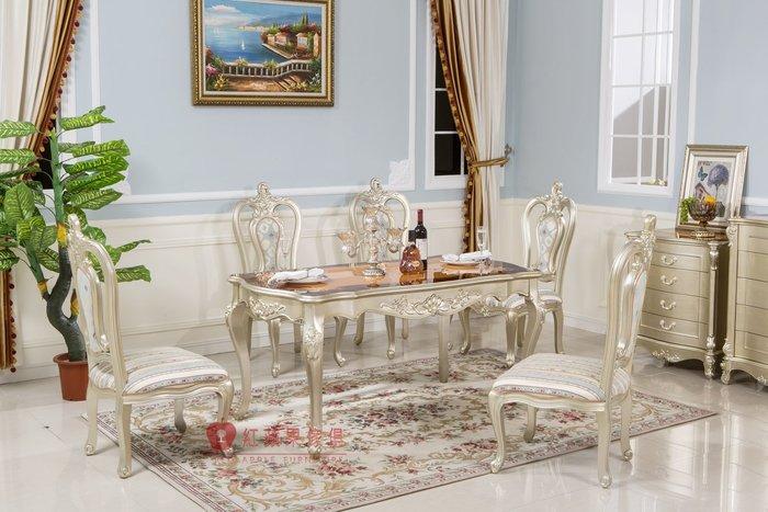 [紅蘋果傢俱]  新古典系列 歐式餐桌 法式餐桌 實木餐桌 金/銀箔 可訂製 可改色 數千坪實體 工廠直營