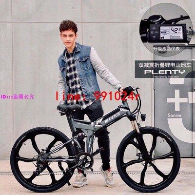 PLENTY 電動折疊自行車 48V10.4Ah隱藏內置可拆卸式電池助力巡航90Km