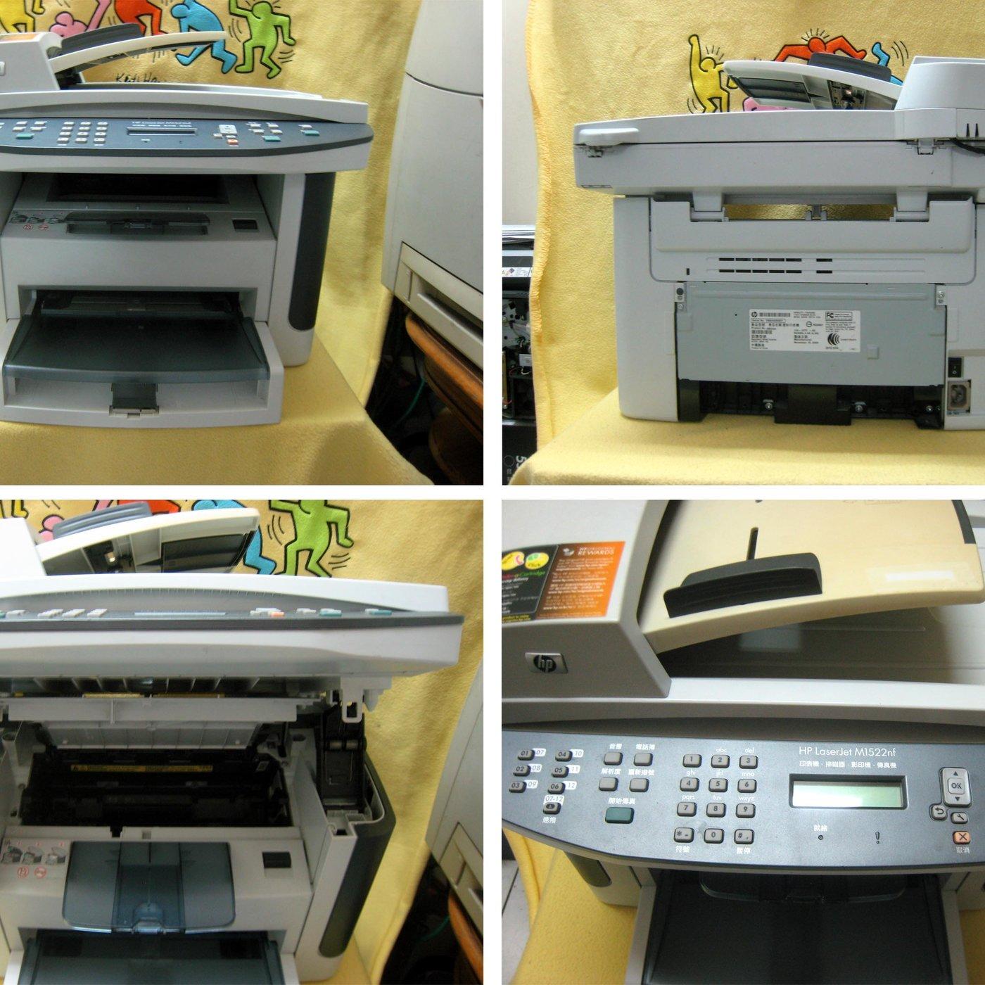 (保固半年)〔卡紙〕 HP LaserJet M1522nf 雷射印表機 維修套件