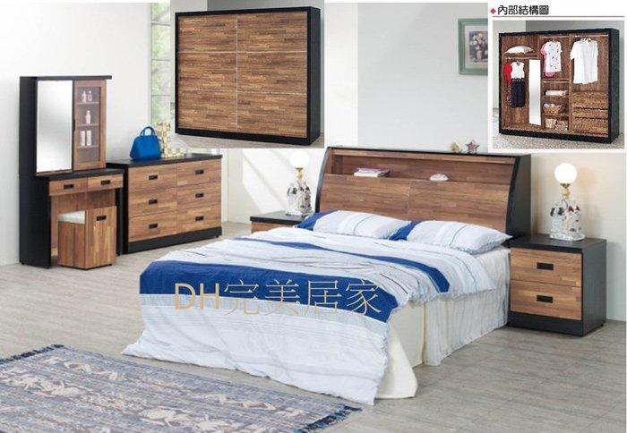 【DH】貨號BC03A名稱《森爾威》5尺床套組(圖一)床檯.床頭櫃*1.六斗櫃+五尺衣櫃.鏡台組.可拆賣可訂做