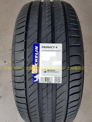 土城輪胎王 Primacy 4 205/55-16 91W 含安裝 米其林 P4