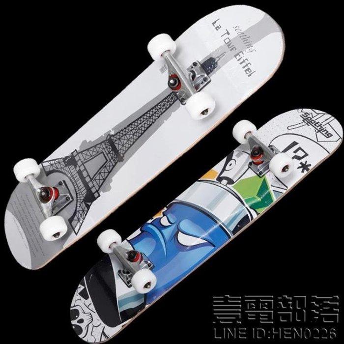中級四輪滑板 公路兒童成人專業滑板車 男女活力長板