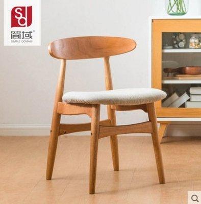 『格倫雅』簡域餐椅實木靠背椅辦公椅書桌椅簡約現代咖啡廳桌椅北歐復古椅子^1720