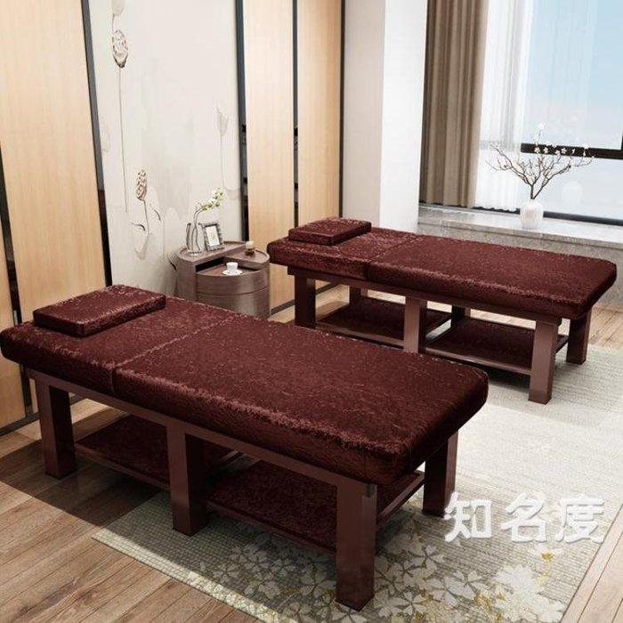美容床 美容床美容院按摩床推拿床家用床帶洞折疊紋繡床T 8色