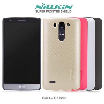 *PHONE寶*NILLKIN LG G3 Beat 超級護盾硬質保護殼 抗指紋磨砂硬殼 保護套 保護殼 手機殼