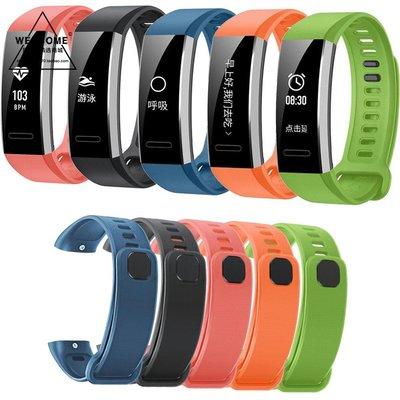 手錶配件/矽膠錶帶/錶帶男/錶帶女/適用于華為Band2智能運動硅膠錶帶 band2 pro健康手環錶帶替換腕