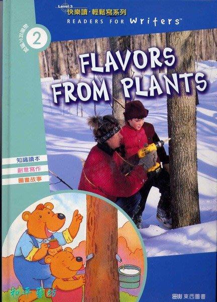 東西出清-快樂讀‧輕鬆寫3-2.FLAVORS FROM PLANTS(1書+1CD)-特賣5折175元起標