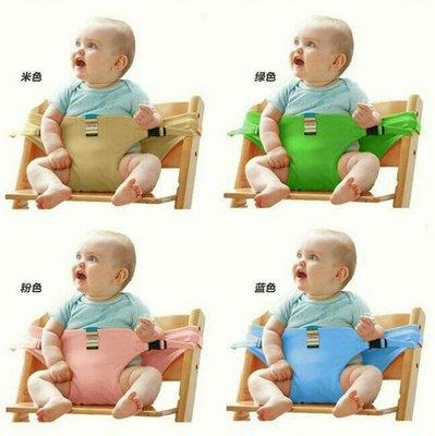 風靡日本寶寶用餐輔助腰帶 攜帶式 嬰兒外出用品 便攜帶式座椅餐椅安全護帶固定安全帶