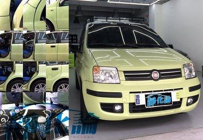Fiat Panda 系列 可用 (全車風切套組) 隔音條 全車隔音套組 汽車隔音條 靜化論 公司貨