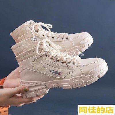 新款實拍 2019新款女生韓版短靴子 踝靴▩❧❦2019冬季新款馬丁靴女英倫風短靴雪地靴短筒百搭棉鞋[阿佳的店]