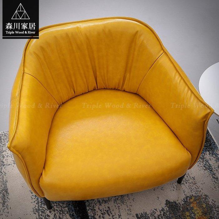 《森川家居》PLS-08LS02A-現代雅痞三人休閒皮沙發 餐廳咖啡廳民宿/餐椅收納設計/美式LOFT品東西IKEA
