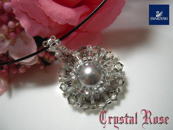 ※布箱子※ 串珠材料手作配件~施華洛世奇水晶珍珠吊墜(B927)